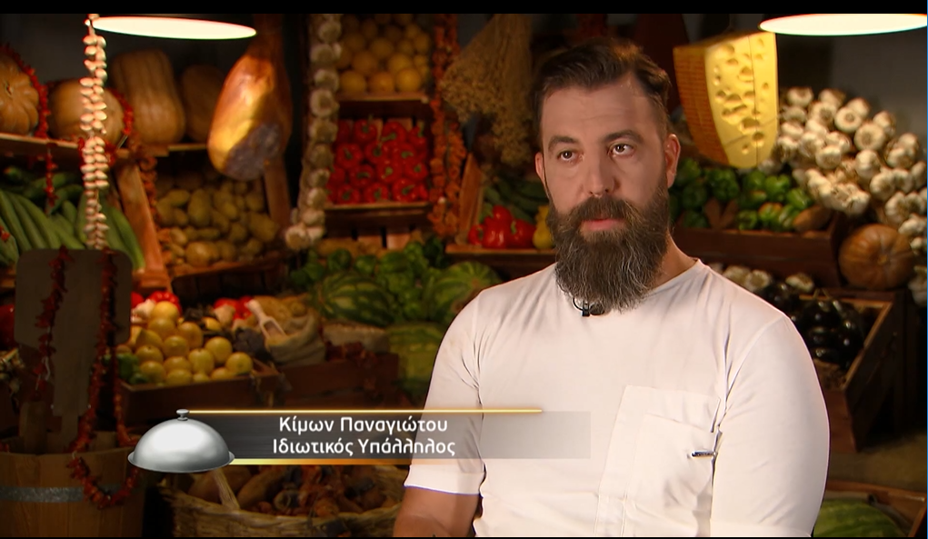 Game of Chefs, 21-9