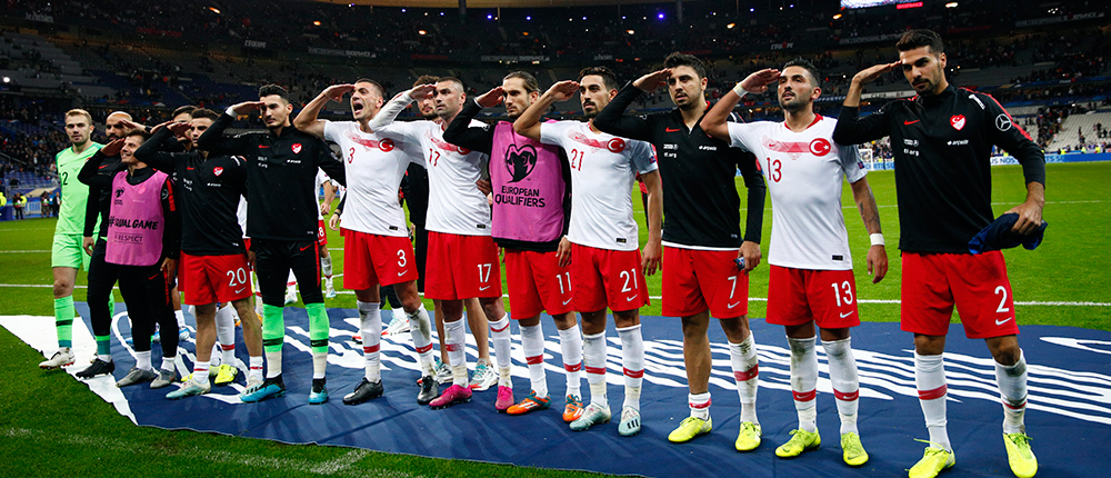 Euro 2020 - Γαλλία - Τουρκία - στρατιωτικός χαιρετισμός