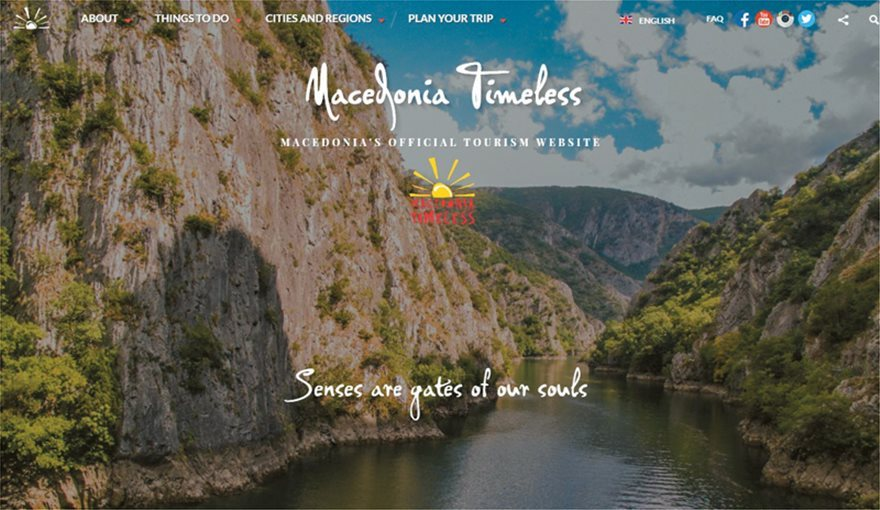 macedonia-timeless.com