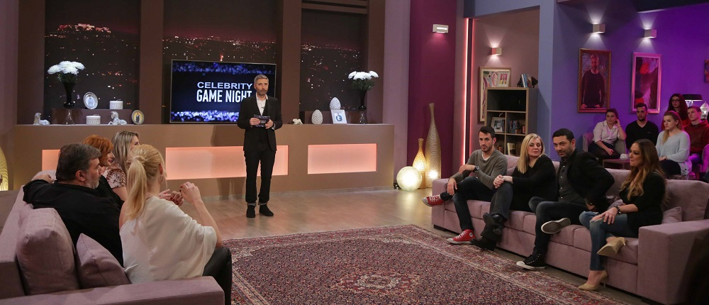 ANT1 - CELEBRITY GAME NIGHT - ΚΑΛΕΣΜΕΝΟΙ