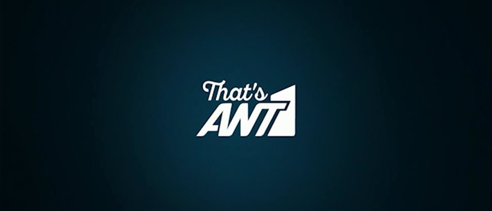 That΄s ANT1