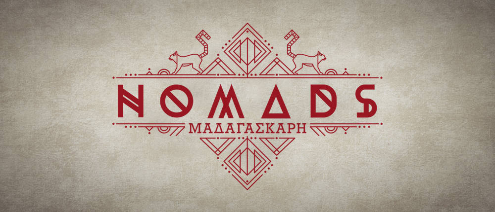 Nomads - τελικός