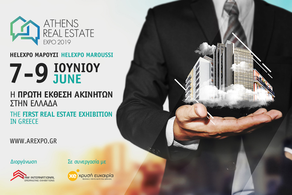 AREXPO2019 - REAL ESTATE ΕΚΘΕΣΗ - ΑΚΙΝΗΤΑ