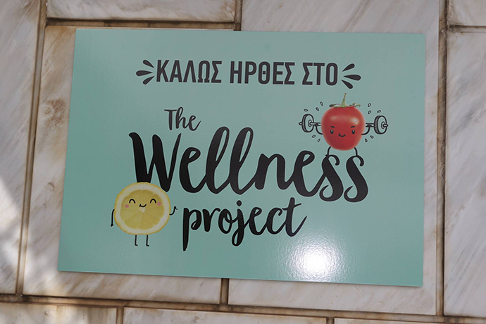 Wellness project - ANT1