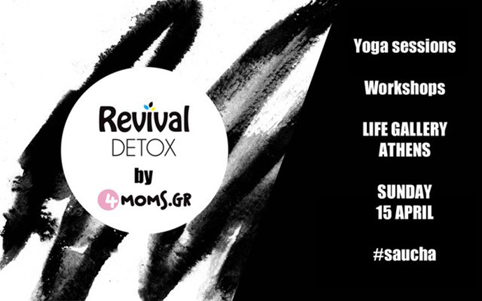Revival Detox Day - LifeGallery