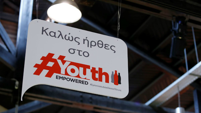 Coca Cola - Youth Empowered – Παρουσίαση