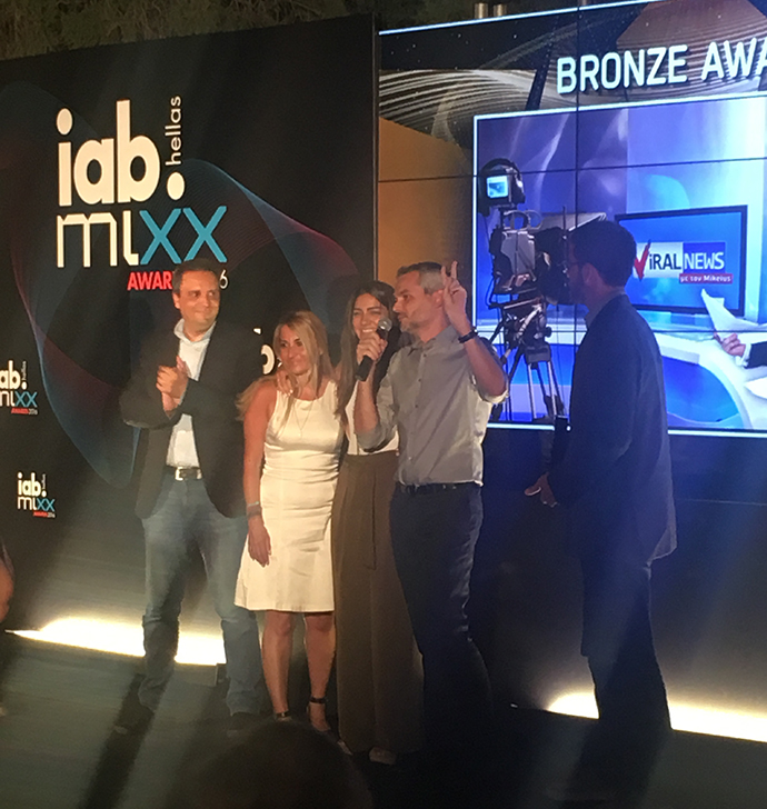 Iab mixx awards 2016 - ΑΝΤ1