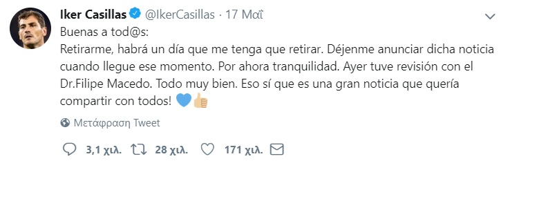 Tweet - Iker Casillas